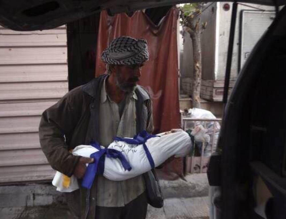 Ataque contra civiles en Al Atareb (Siria)